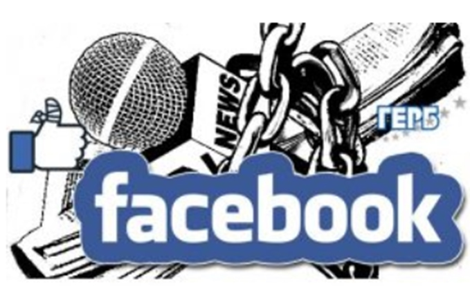 Свобода на словото или диктатура в действие