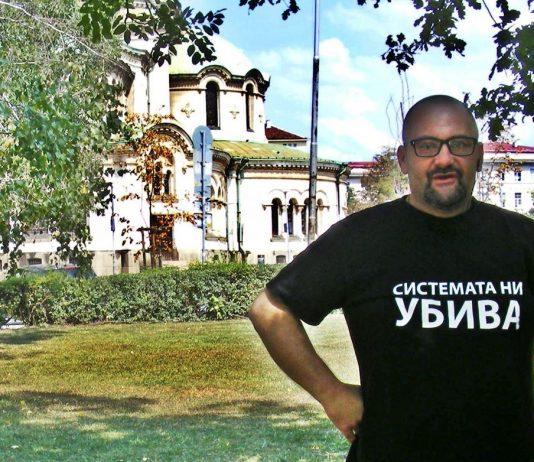 Стефан Пройнов: Да се изправим днес длъжни сме, защото утре ще е късно!