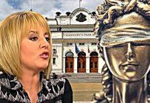 Мая Манолова със закон за бедните