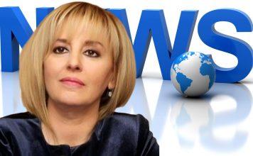 Световните медии за Мая Манолова: Вижте тази жена от България