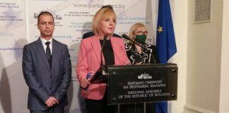 Манолова предлага намаление на заплатите на депутати и министри
