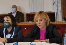 Здравната комисия прие предложението на Манолова конкурсите в лечебните заведения вече да могат да се обжалват
