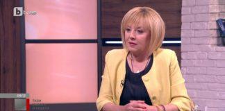 Манолова: Свърши времето, в което парламентът лазеше пред Борисов и ГЕРБ