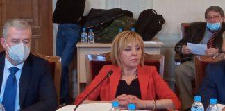 Манолова: Дистанционно електронно гласуване да бъде въведено за следващите избори