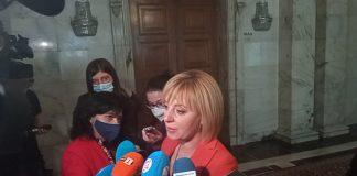 Мая Манолова: Комисията по ревизията започва с девет приоритета за четири години назад