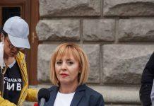 Парламентът разглежда предложението на Манолова без служебни коли и самолетни билети за депутатите