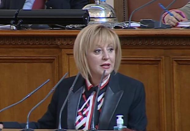 """Със 117 гласа """"за"""" парламентът прие по-лесно откриване на избирателни секции в чужбина"""