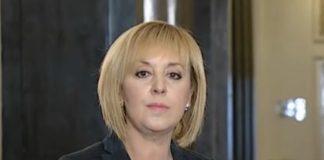 Мая Манолова: Служебният кабинет да продължи работата на Комисията по ревизията