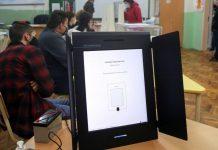 Партия МИР стартира онлайн платформа за обучение на машинно гласуване