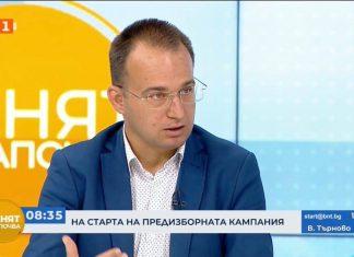 Симеон Славчев, ПП МИР: Време е за рестарт на политическата система в България