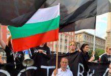 ПП МИР подкрепя искането за прекратяването на правомощията на Иван Гешев