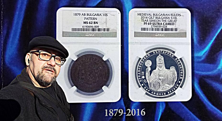 Стефан Пройнов: Искам да се похваля с каталогът на нумизмат номер едно в света Костадин Везьов!
